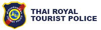 Thai Royal Tourist Police