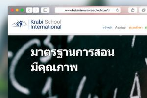 krabi school thai