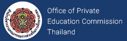 Office of Private Education Commission Thai